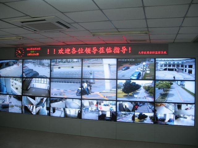 北京高校视频监控系统-